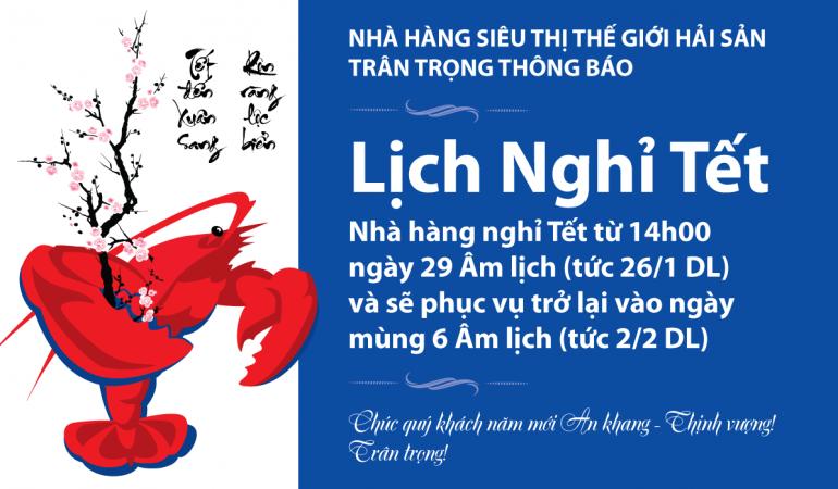 thongbao-LichnghiTet1