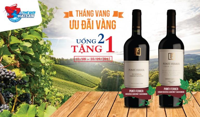 (2017.08)Uu-dai-ruou-vang-TGHS-web-1