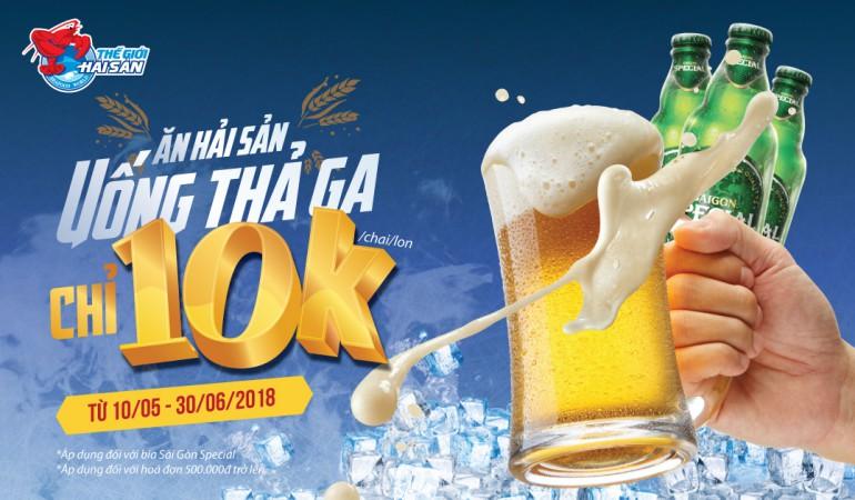 Beer-10k-web