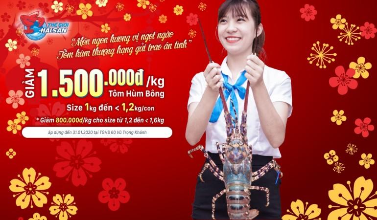 TomHumBong (TET) WebPreview 1500k