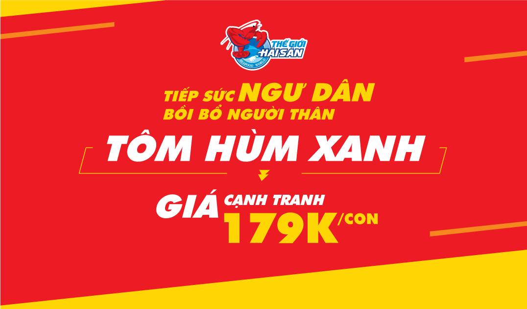 THX-199k-web-preview